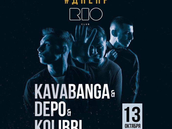 KAVABANGA &  DEPO &  KOLIBRI 13.10.2018