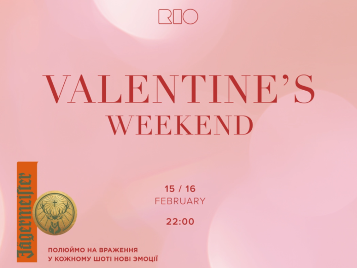 Valentine's Weekend 15/16.0.2