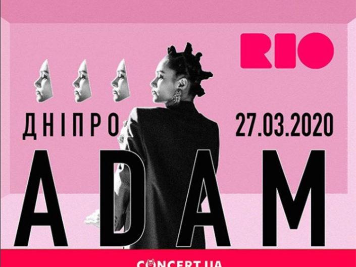 27.03.2020 ADAM RIO CLUB