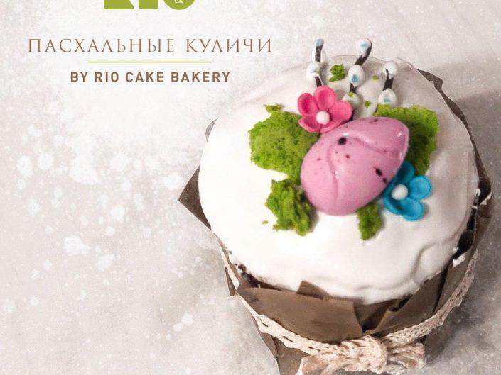Пасхальные куличи от RIO Cake Bakery к 19.04.20